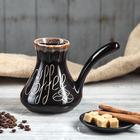 """Турка """"Кофе"""", роспись, цвет темно-коричневый, 0.5 л, микс"""
