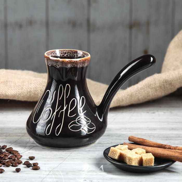 Турка кофе большая, 0,5 л, темно-коричневая
