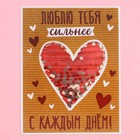 """Magnet-shaker """"Love you more"""", 7 x 9 cm"""