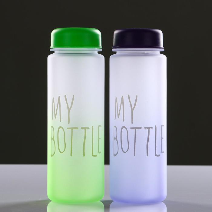 """Бутылка для воды """"My bottle"""" с винтовой крышкой, 500 мл, градиент, микс, 6х19 см"""