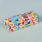 """Коробка для сладостей """"Самому милому"""", 5.5 х 5.5 х 18 см"""