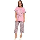 Пижама женская (футболка, бриджи) М117 цвет розовый, р-р 54