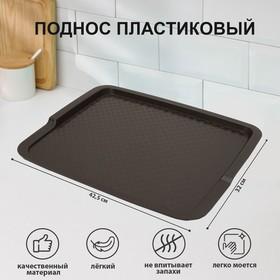 Rectangular tray 42.5x32 cm, brown.