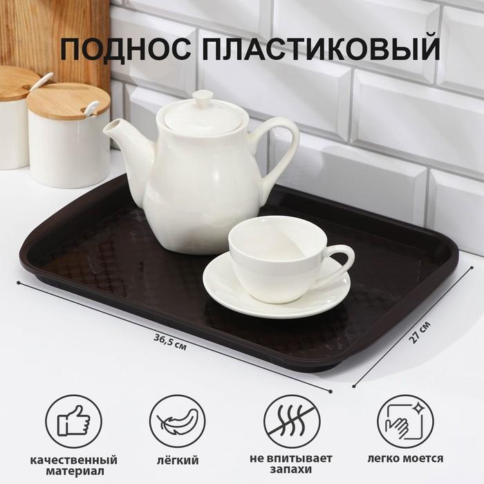 Поднос прямоугольный 36,5х27 см, цвет коричневый