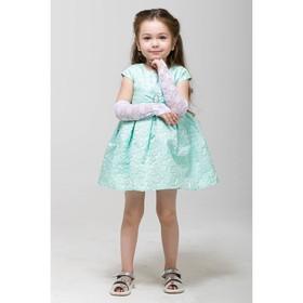 Нарядное платье для девочки, рост 104 (56) см, цвет ментол 8136