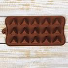 """Форма для льда и шоколада, 15 ячеек, 21х10,5х2,5 см """"Треугольнички"""""""