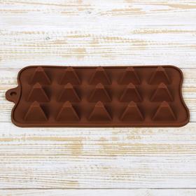 """Форма для льда и шоколада 21 х 10,5 см """"Треугольнички"""", 15 ячеек, цвет шоколадный"""