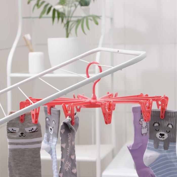 Сушилка для белья подвесная складная 12 прищепок, цвет МИКС