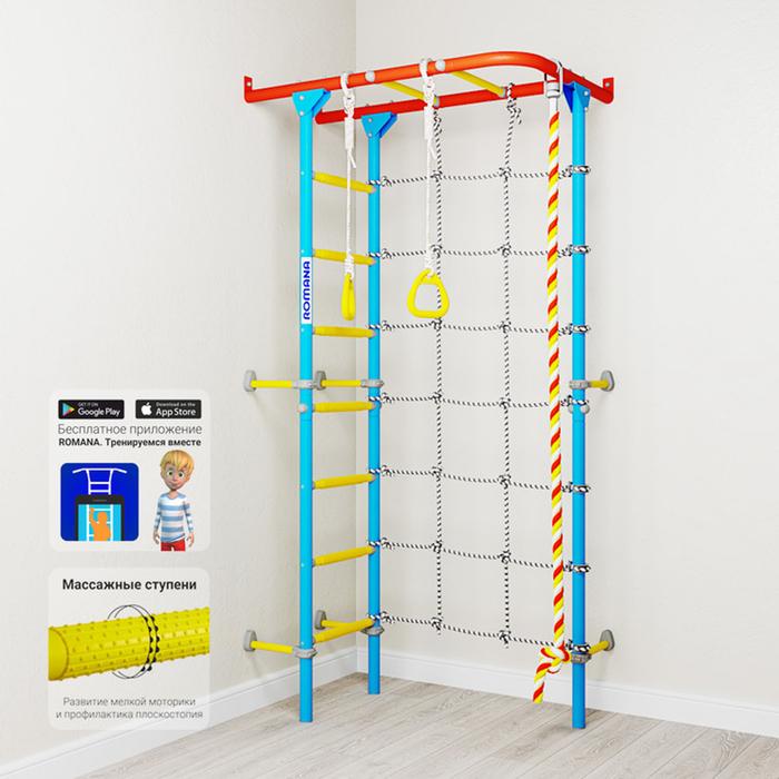 Детский спортивный комплекс «Романа» Karusel S4, цвет красный/голубой