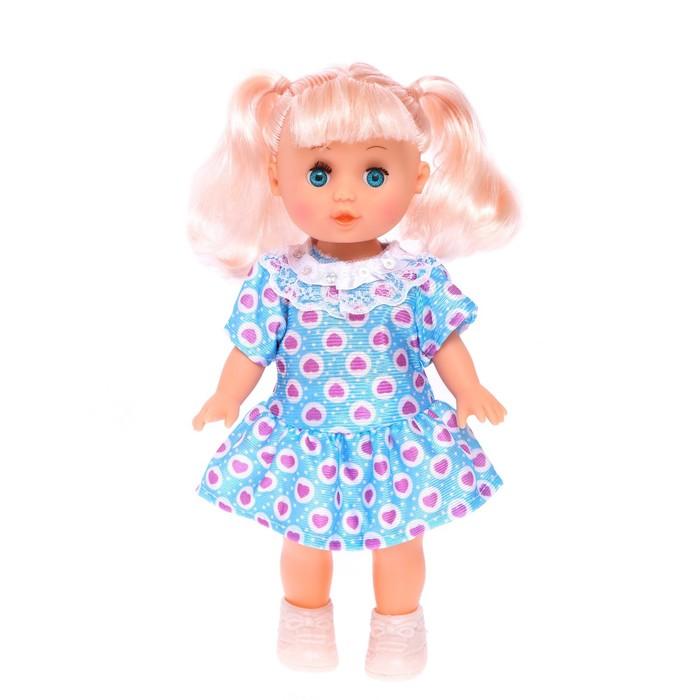 Кукла классическая «Маленькая леди», в платье