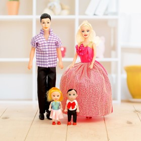 "A set of dolls ""Family"" with kids, MIXED"