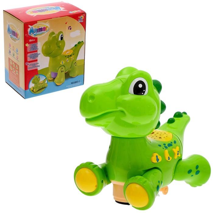 Развивающая игрушка «Зверёк», световые и звуковые эффекты, двигается, МИКС