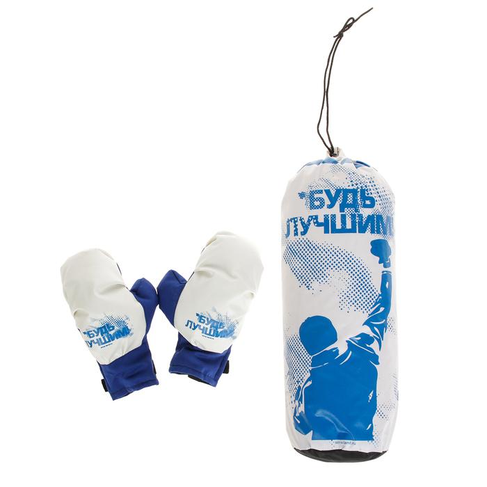 Боксерский набор «Будь лучшим», груша и перчатки
