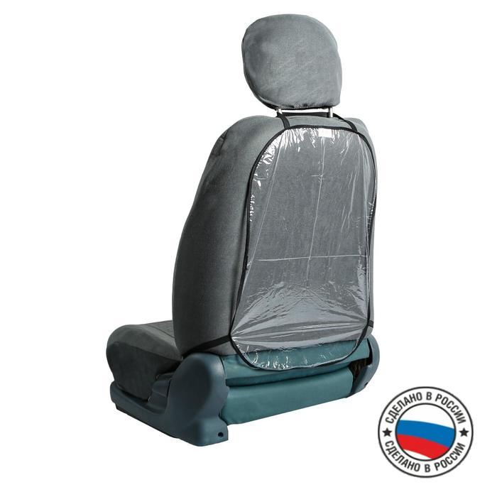 """Защитная накидка на сиденье """"Незапинайка"""", ПВХ с обстрочкой, 60х42 см"""