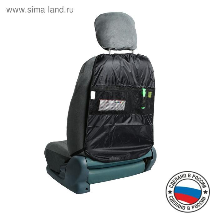 Органайзер-защита на переднее сиденье, оксфорд