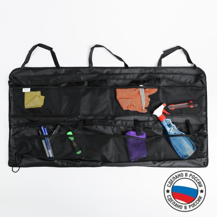 Органайзер на заднее сиденье в багажник, подвесной, 100х50х5 - фото 7427850