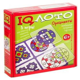 Лото пластиковое «Орнаменты», комплект из трёх игр