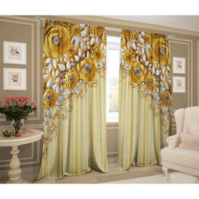 Set of curtains Replica 147x267 +/- 3cm 2pcs, gabardine, plastic