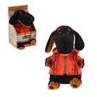 """Мягкая игрушка """"Ваксон"""" в оранжевой ветровке, 25 см"""
