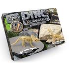 """Набор для проведения раскопок серия """"DINO EXCAVATION"""" динозаврики DEX-01-01 DEX-01-01"""