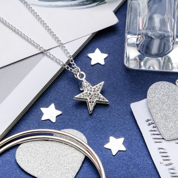 "Кулон ""Звезда"" объёмная, цвет серебро, 43см"