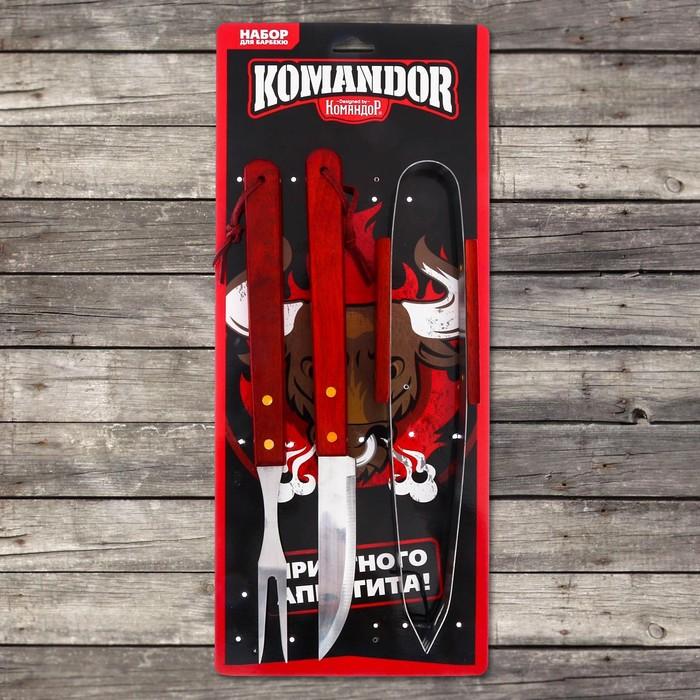 Набор для барбекю: нож, щипцы, вилка