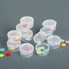 Контейнеры для хранения мелочей, d=3см, 10шт, цвет прозрачный.