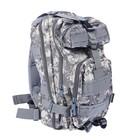 Рюкзак походный серый, рисунок пиксели, 46*24*22см