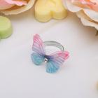 Кольцо Butterfly, цвет МИКС, безразмерное