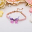 Браслет кожа Butterfly, цвет розовый