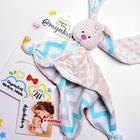 Мягкая игрушка «ШуМякиши. Комфортер Плюш», МИКС - фото 105533375