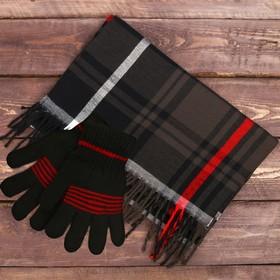 """Подарочный набор """"Самому близкому и родному"""": шарф, перчаткки"""