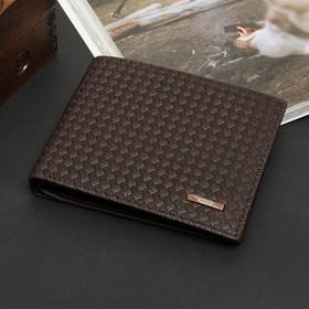 Портмоне мужское, 2 отдела, для карт, цвет коричневый