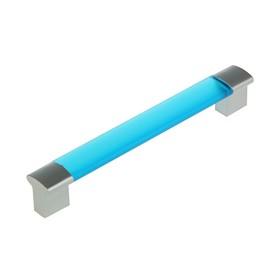 Ручка-скоба  PLASTIC 006, пластиковая, 128 мм, синяя