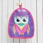 Рюкзак детский, отдел на молнии, цвет фиолетовый