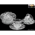 """Чайный набор из 12 предметов """"Лилия"""", стекло"""