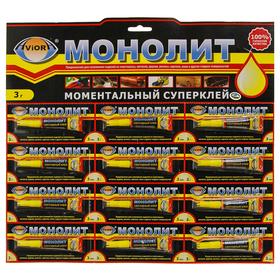 Cуперклей Секундный Aviora 'Монолит', мини карта, 3 г Ош