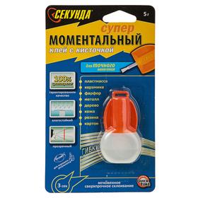 """Моментальный клей """"Секунда"""" с кисточкой, 5 г"""