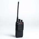 Комплект радиостанций iRadio 320, PMR, до 4 км, 2 шт. акб 1600 мАч