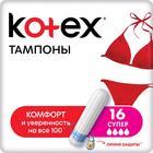 Kotex тампоны Super 16 шт.