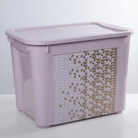 Ящик универсальный 22 л, цвет МИКС
