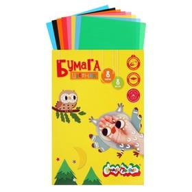 Бумага цветная А4, 8 листов. 8 цветов «Каляка-Маляка», мелованная
