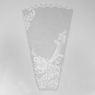 "Пакет для цветов конус ""Майя"", 45 х 70 см"