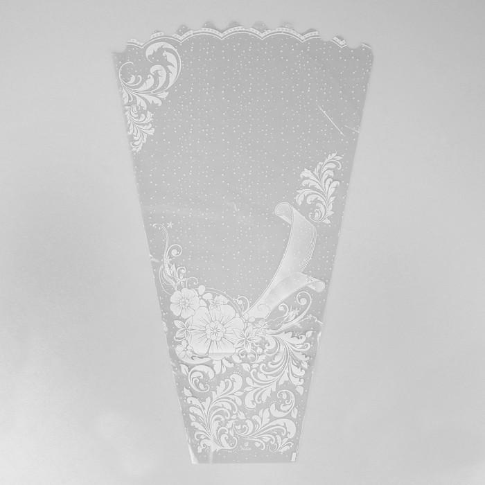 Пакет для цветов конус «Майя» 45/70