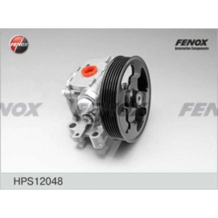 Насос гидроусилителя руля Fenox hps12048