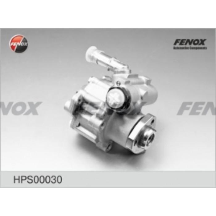 Насос гидроусилителя руля Fenox hps00030