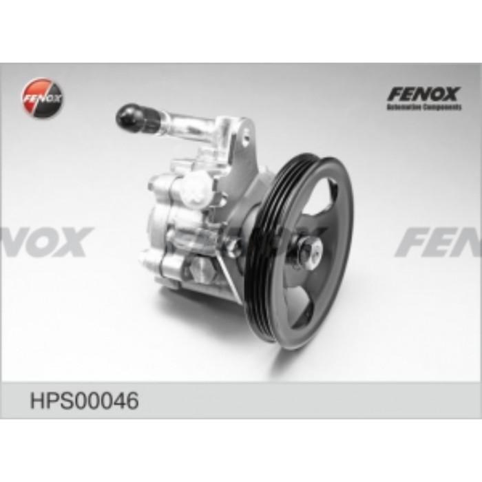 Насос гидроусилителя руля Fenox hps00046
