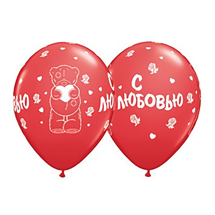 """Шар латексный 11"""" Me To You """"С любовью"""", набор 25 шт. - фото 143377062"""