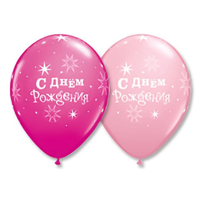 """Шар латексный 11"""" """"С днём рождения!"""", искры, набор 25 шт., цвет розовый - фото 165253127"""
