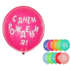 """Шар латексный 14"""" «Барбоскины», пастель, набор 25 шт, МИКС"""